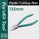 Prokit 플라스틱용 커터(135mm), Plastic Cutting Plier