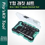 PROKIT (SD-2320M), T형 래칫 세트