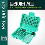 PROKIT (SD-9829M), 드라이버 세트(18 in 1) P2 비트(애플전용) 포함