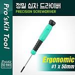 PROKIT (SD-086-P4), 정밀드라이버 - #1 * 50mm