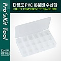 PROKIT 다용도 PVC 수납함 18분배, 210*119*32mm