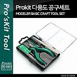 PROKIT 다용도 공구세트 (PK-601)