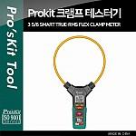PROKIT (MT-3112) 클램프 테스터기