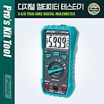 PROKIT True RMS 디지털 멀티미터 테스터기 (DC/AC, AD/DC, NCV 감지, 온도 등)